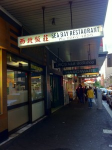 Sea Bay Restaurant