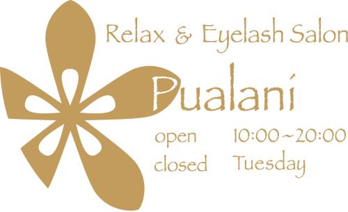 Relax&Eyelash Pualani